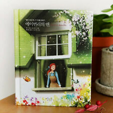 Anne of Avonlea by Lucy Montgomery Unique Illustration Hard Cover Korean Book