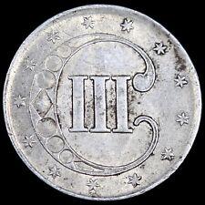 USA, America. Silver 3 Cents, 1851. Philadelphia Mint.