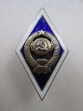 ORIGINAL USSR SILVER 16 RIBBON GRADUATION PIN BADGE FROM ECONOMICAL UNIVERSITY