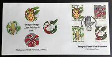 Malaysia 1993 Wild Flower 2nd Series 4v Stamp FDC (Kuala Lumpur Cachet) Best Buy