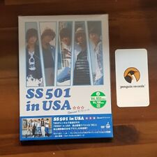 SS501 - SS501 IN USA 1DVD JAPAN EDITION BRAND NEW SEALED