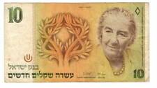 ISRAEL 10 New Shekels VF Banknote (1987) P-53b Golda Meir Signature 7