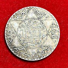 #5198 - MAROC 5 dirhams Abdelaziz 1321 SUP - FACTURE