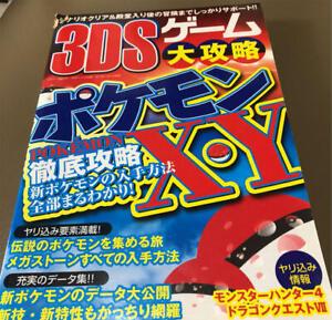 (Usato) 3DS Gioco Large Capture Pokemon X · Y Gioco Giapponese Guide Book
