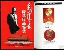 BOOK:THE CATALOGUE OF Chairman Mao Badges @