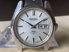 Vintage SEIKO Automatic Watch/ KING SEIKO KS 5626-7000 SS Hi-Beat 28800bph 1969