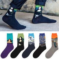 New Painting Art Men Women Funny Socks Novelty Starry Night Vintage Retro Socks