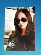 SNSD Girls' Generation I Got A Boy Official Photo Post Card Postcard - Yuri