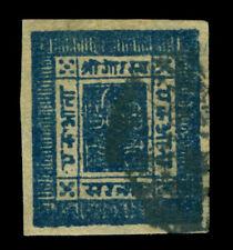 NEPAL 1898  Sripech & Khukris  1a blue  Sc # 13 used VF