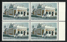 """1982 Historic Post Offices """"Kingston"""" From Rightside of sheet MUH"""