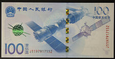 Cina 100 Yuan 2015 Aerospace Science and Technology #B1518