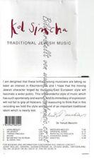 CD--KOL SIMCHA,  --    TRADITIONAL JEWISH MUSIC