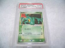 POKEMON GOLD STAR TREECKO HOLO TEAM ROCKET RETURNS SET JAPANESE EX 1ST ED PSA 10
