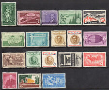 US 1958 Complete Commemorative Year Set of 18, SC 1100-1123 - MNH