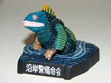 Gezora Figure from Ultraman Diorama Set! Godzilla Gamera