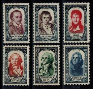 (a39) timbres France n° 867/872 neufs** année 1950