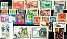 PRC China  25 MNH& MLH UNUSED STAMPS