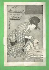 #D399.  PEARS SOAP ADVERTISING PROGRAM