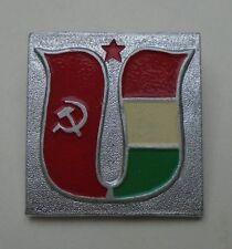 HUNGARY - SOVIET UNION COOPERATION BADGE