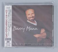 BARRY MANN Soul And Inspiration Japan CD AMCY-7127 2000 Obi ATRANTIC Sealed