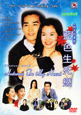 Endless Love: Autumn in My Heart - Korean (TV Series) English Sub_ DVD _Region 0