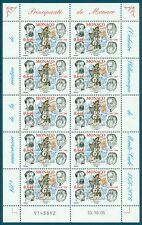 MONACO - Feuille N° 2536 - Feuille de 10 Timbres Neufs // 2006 - ORCHESTRE PHIL.