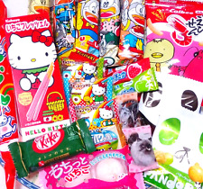 Japanese Candy Dagashi Sweets Cute Set Chocolate, Candy (20pcs) & Free Doll