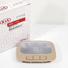 928504D070RU Room Assy Dome Light Beige For KIA Rondo Carens 2006-2007