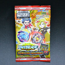 Beyblade Burst Customize Sticker Collection 03 1 Pack (5 pieces)