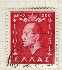 Greece; 1952 early King Paul issue fine used10700d. value