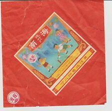 Vintage Chinese Firecracker Wraper Label