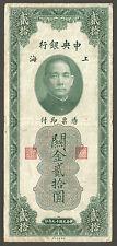 China 20 Customs Gold Units 1930; VF; P-328; Dr Sun Yat-sen, Bank building