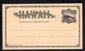 Hawaii #UX6 Mint Postal Card Scott CV $65.00
