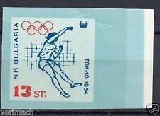 BULGARIA 1964 OLYMPIC GAMES TOKYO VOLLEYBALL IMPERF. ERROR MNH