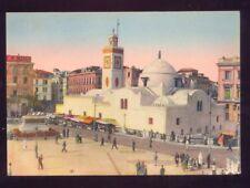 Alger La Mosquee de Sidi Abderrahman Vintage Unused Postcard