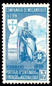 EBS Mozambique Company 1940 - 800 Years Portuguese Nation - MZ-C 227 MNH**