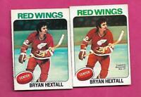 1975-76 OPC # 26 RED WINGS BRYAN HEXTALL VARIATION SHORT PRINT CARD (INV# C4735)