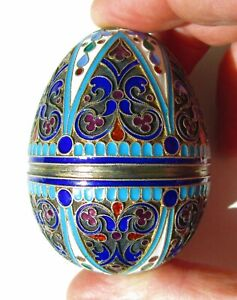 Antique Russian Imperial Silver egg.Enamel.