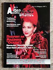 MADONNA Russian Magazine Audio Video Business February 1997 Russia VERY RARE