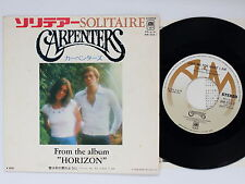 """CARPENTERS Solitaire / Love Me For What I Am AM-255 JAPAN 7"""" 180"""