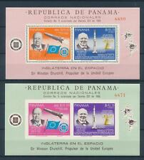 [103476] Panama 1966 Churchill space travel NATO Perf. + Imperf. S/S MNH