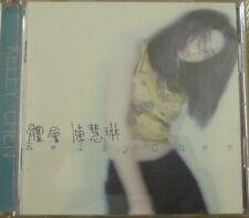Kelly Chen 陈慧琳 - 体会
