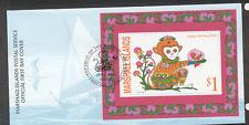 Marshall Islands 2004 YO Monkey/Greeting m/s FDC n18194