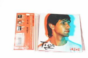 TIGA7 SEXOR 2CD JAPAN OBI A14364