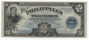 PHILIPPINES 2 PESOS 1944 VICTORY LOOK SCANS