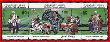 LIBYA 1984 AFRICAN CHILDREN DAY SC#1165 MNH  SCOUTS, MAPS, COSTUMES (BIG-B)