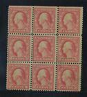 CKStamps: US Stamps Collection Scott#505 Block Mint 8NH 1H OG 5c NH