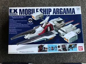 Bandai Gundam EX Model 1/1700 Mobile Ship Argama