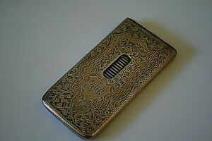 ANTIQUE EDWARDIAN SILVER SLIDE ACTION CARDS CASE - BIRMINGHAM 1904