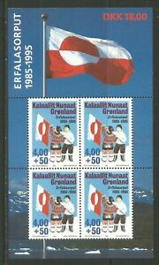 Greenland 1995 National Flag semipostal ss--Attractive Topical (B20a) MNH